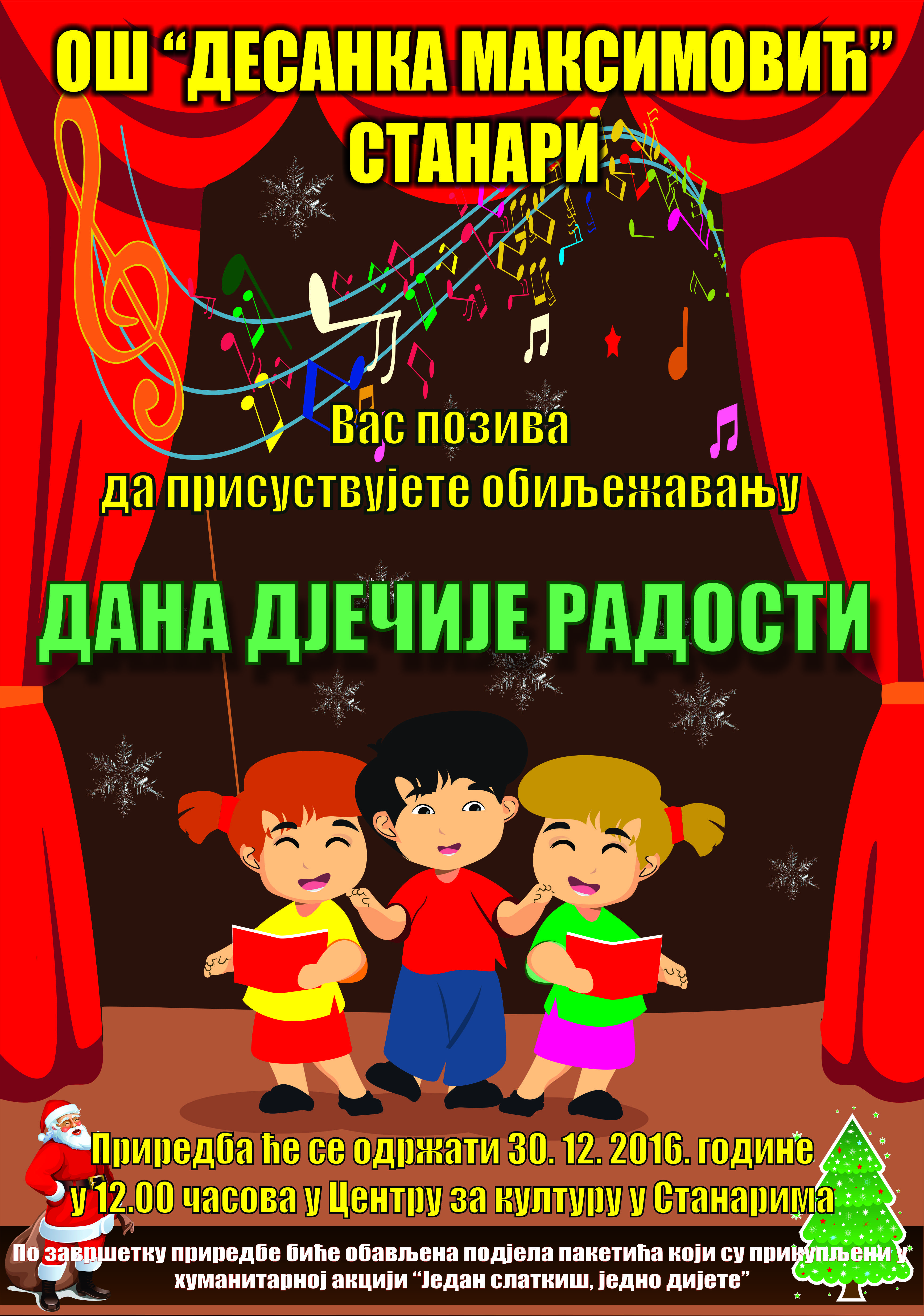 dan-djecije-radosti