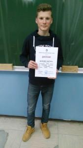 3. Danijel Ristic