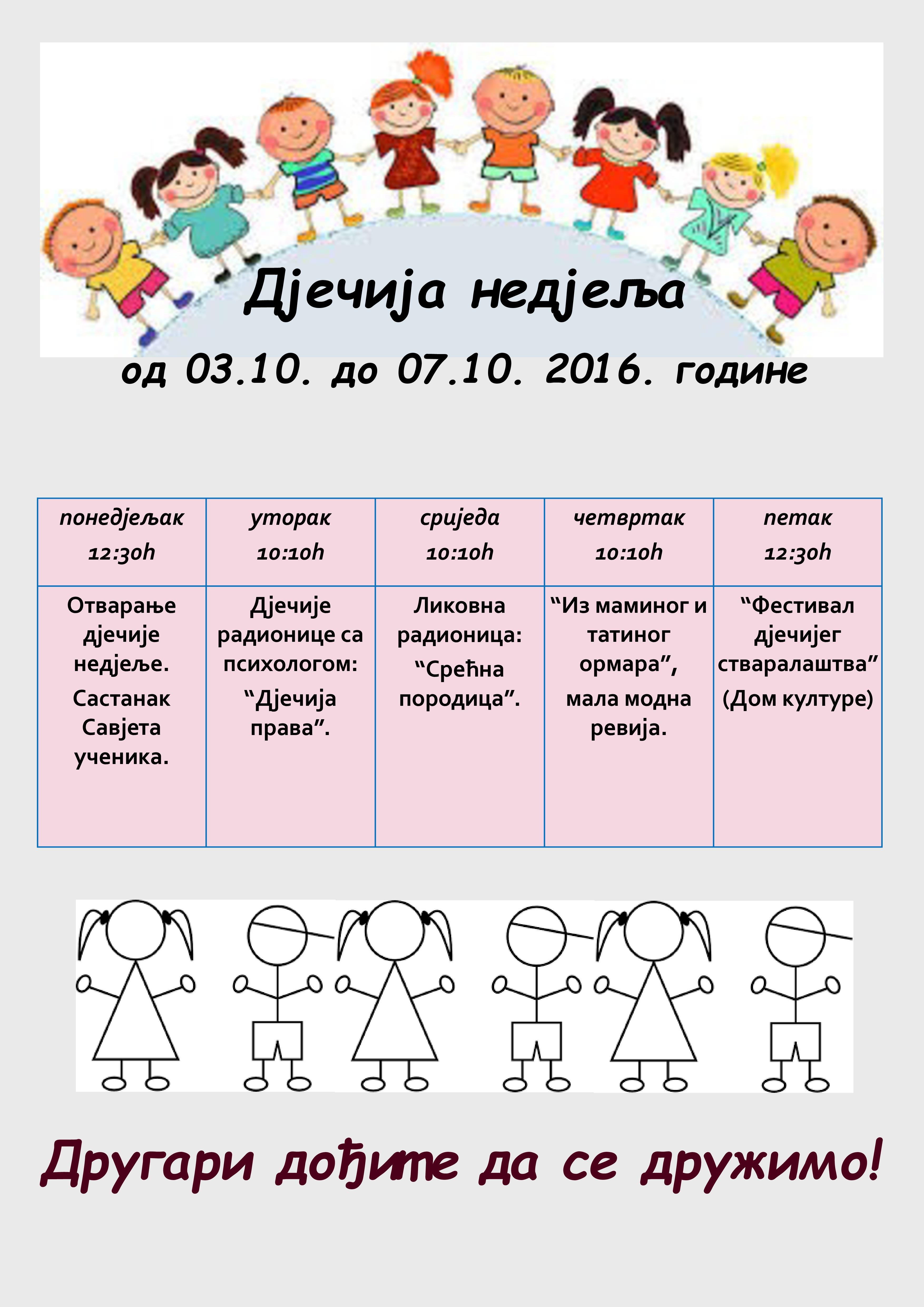 raspored-aktivnosti-page-0